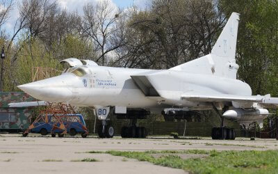 Poltava Air Base, Ukraine